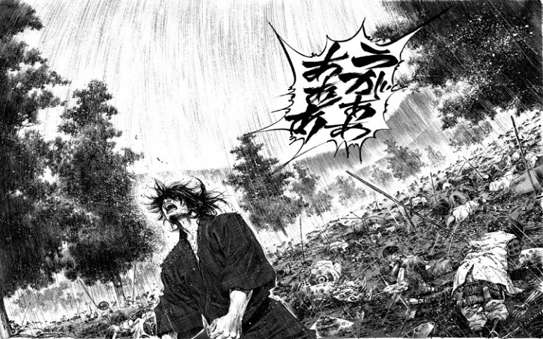 Art by Takehiko Inoue from the amazing series Vagabond.